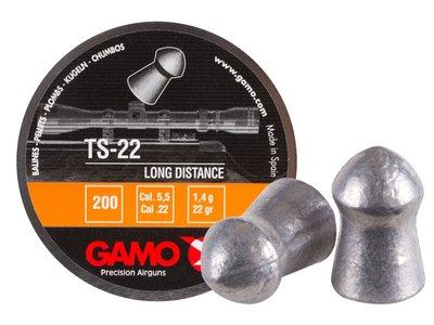 Gamo TS-22 Competitie 5,5mm