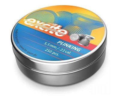 H&N Excite Plinking 5,5mm