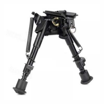 MHS Swivel Bipod Tactical