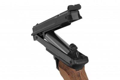 Gamo Compact Match 4,5mm