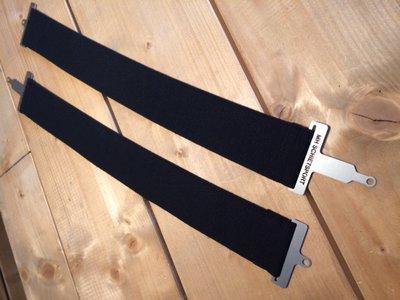 Elastische Flimmerband 60mm
