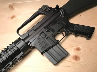"Bushmaster XM15 20"" TARGET .223Rem  *GEBRUIKT*"