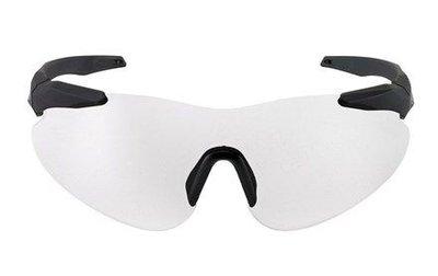 Beretta Challenge Schietbril