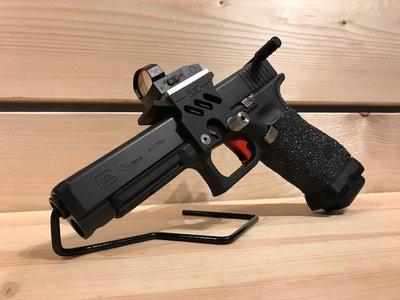 Glock 34 Gen4 Racegun 9x19mm *VERKOCHT*